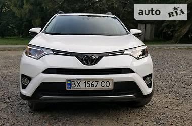 Toyota RAV4 2017 в Хмельницком