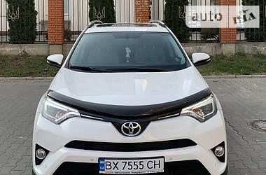Toyota RAV4 2016 в Хмельницком