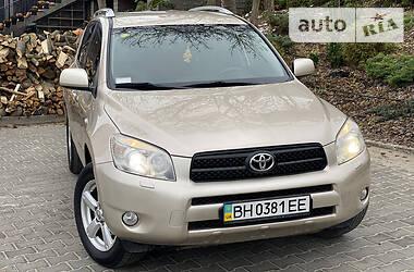 Toyota RAV4 2006 в Одессе