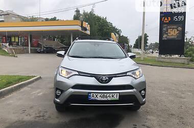 Внедорожник / Кроссовер Toyota RAV4 2016 в Харькове