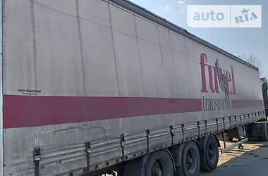Trouillet SR 2000 в Слов'янську
