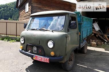 УАЗ 2206 груз. 1986 в Межгорье