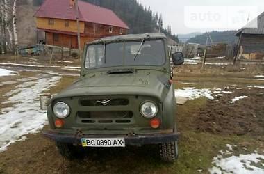 УАЗ 31512 1993 в Славском