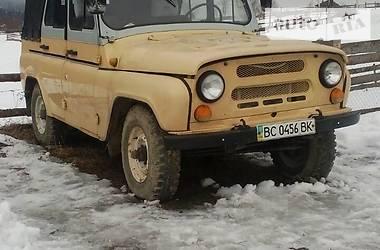 УАЗ 31512 1994 в Ивано-Франковске