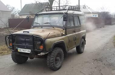 УАЗ 31512 1990 в Днепре