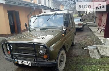 УАЗ 3151  1984
