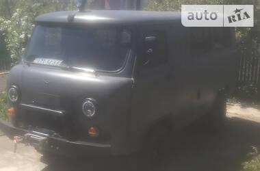 УАЗ 33036 1994 в Ивано-Франковске