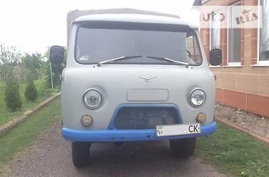 УАЗ 3303 1994 в Полтаві
