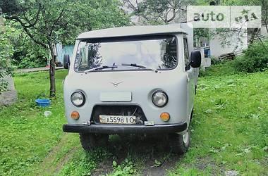 УАЗ 3303 1991 в Яремче