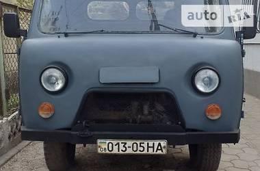 УАЗ 3303 1994 в Кривому Розі