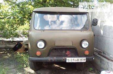 УАЗ 3303 1991 в Кам'янському