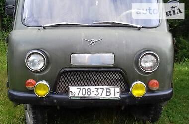 УАЗ 452 Д 1973 в Тульчине