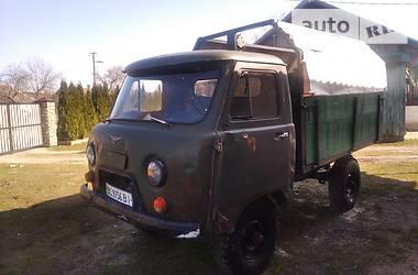 УАЗ 452 Д 1976 в Каменке-Бугской