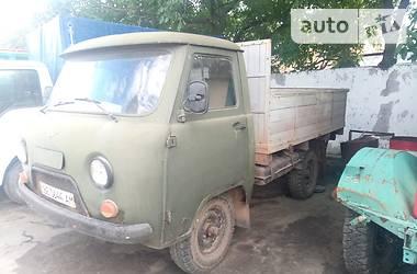 УАЗ 452 груз. 1992 в Николаеве