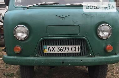 УАЗ 452 груз. 1982 в Балаклее
