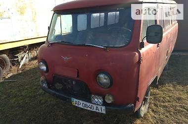 УАЗ 452 пасс. 1994 в Запорожье