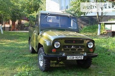 УАЗ 469 1984 в Иршаве ec213261f9db4