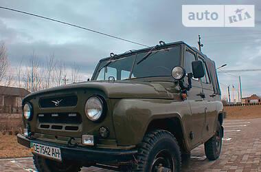УАЗ 469 1980 в Черновцах