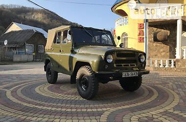 УАЗ 469 1981 в Тячеве