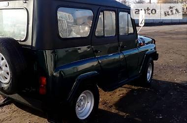 УАЗ 469Б  1994
