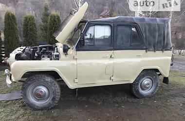 УАЗ 469Б 1976 в Яремче