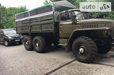 Урал 4320 1992 в Яремче