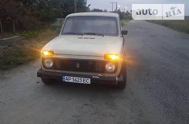 ВАЗ 2121 1990 в Запорожье