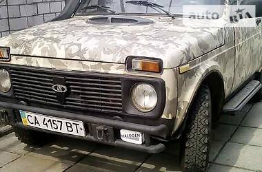 ВАЗ 2121 1986 в Кременчуге