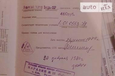 Вихрь 30 1980 в Киеве