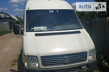 Volkswagen LT груз. 1999 в Харькове