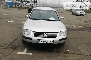 Volkswagen Passat B5 2001 в Харкові