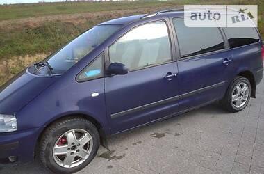 Volkswagen Sharan 2002 в Турке
