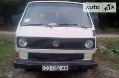 Volkswagen Sirius 1990 в Виннице