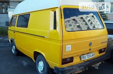 Volkswagen T3 (Transporter) груз. 1989 в Тернополе
