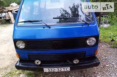Volkswagen T3 (Transporter) груз. 1982 в Бориславе