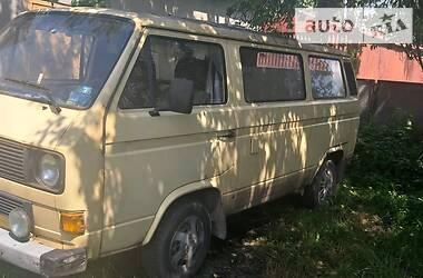 Volkswagen T3 (Transporter) груз. 1982 в Бродах