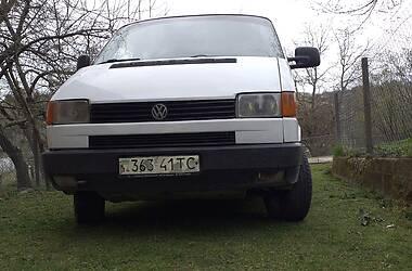Легковой фургон (до 1,5 т) Volkswagen T4 (Transporter) груз-пасс. 1994 в Львове