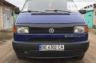 Volkswagen T4 (Transporter) пасс. 1999 в Николаеве