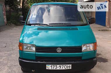Volkswagen T4 (Transporter) пасс. 1991 в Кропивницком
