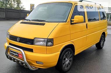 Купить фольксваген транспортер желтый фольксваген транспортер т4 купить чувашия