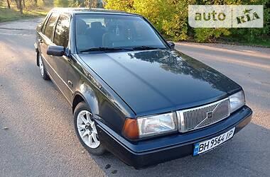 Volvo 460 1990 в Южноукраинске