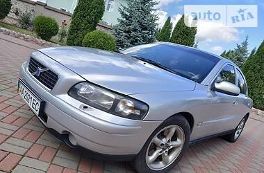 Volvo S60 2001 в Прилуках