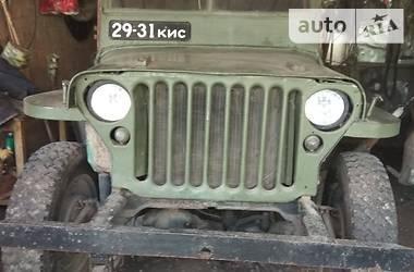 Willys MB 1943 в Киеве