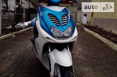 Yamaha Aerox  2009