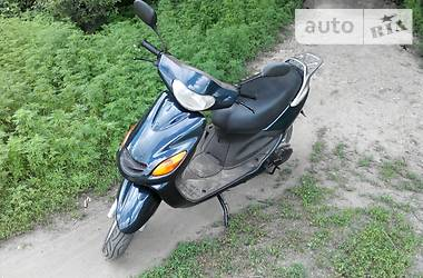 Yamaha Grand Axis 1999 в Полтаве