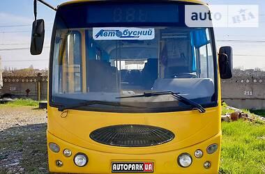 Youyi ZGT 6710 2005 в Киеве