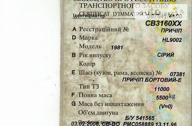 ЗИЛ 130 1982 в Чернигове