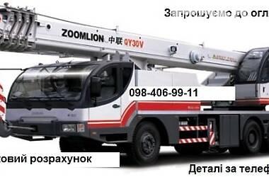 Автокран Zoomlion QY 2006 в Вінниці