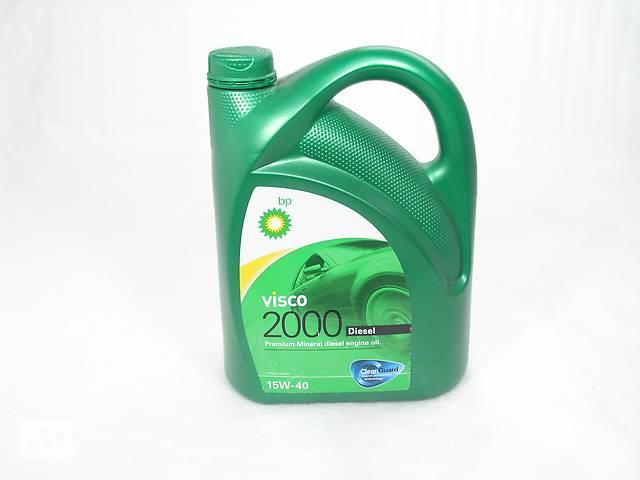 продам 15W-40 BP Visco 2000 5л 2008.Масло моторное минеральное дизельное. бу в Ровно