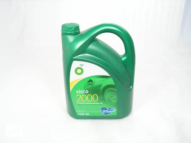 продам 15W-40 BP Visco 2000 5л 2008. Масло моторное минеральное. бу в Ровно